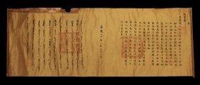 Calligraphy Handroll Silk 1796-1820 Ad