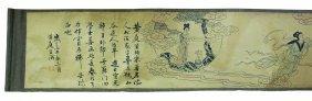 Silk Handroll Painting Master Chun Bao Chen 1850 Ad.