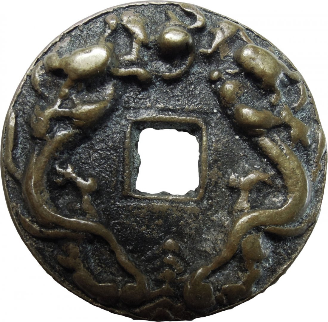 Qing Dynasty Charm. XVII° CENTURY Decorate with - 2