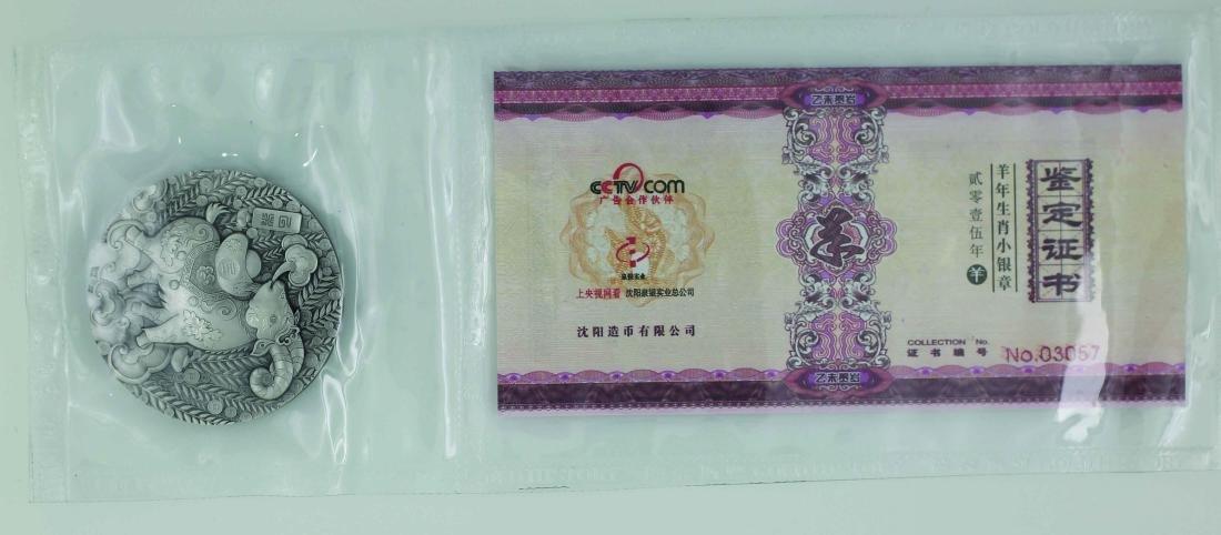China Lunar Series, Goat Medallion (.999 Silver) 80g