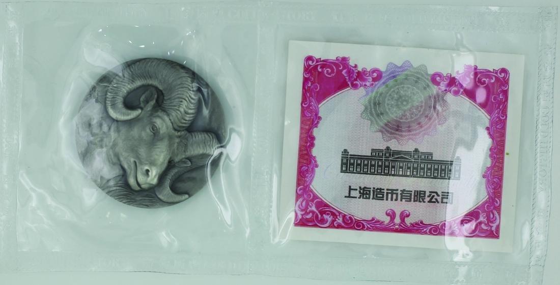 China Lunar Series,Goat Medallion 80g (.999 silver)