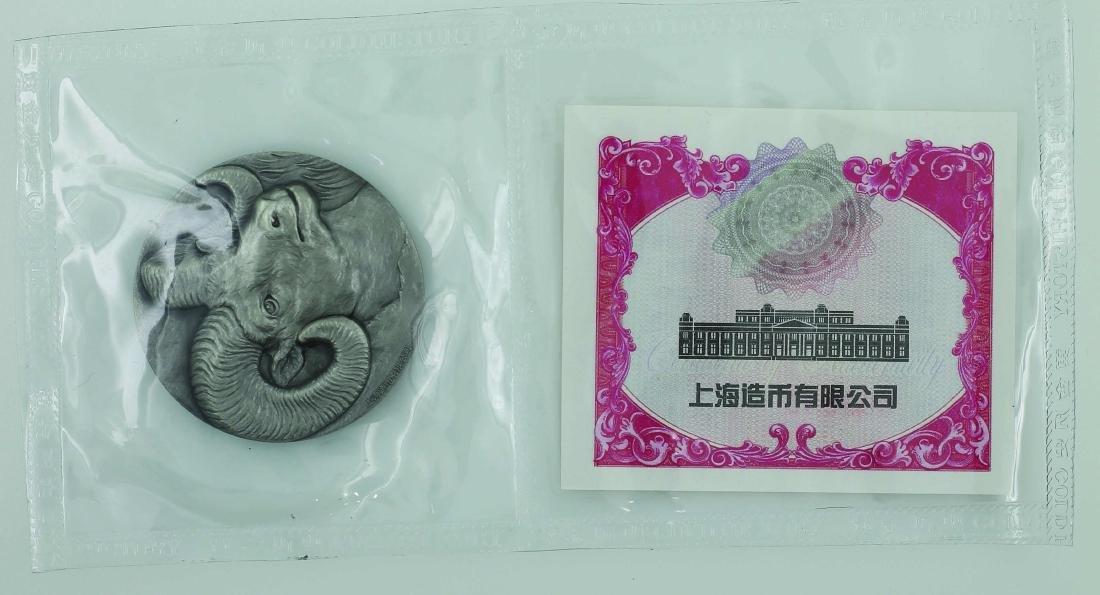 China Lunar Series, Goat Medallion 80g (.999 silver)