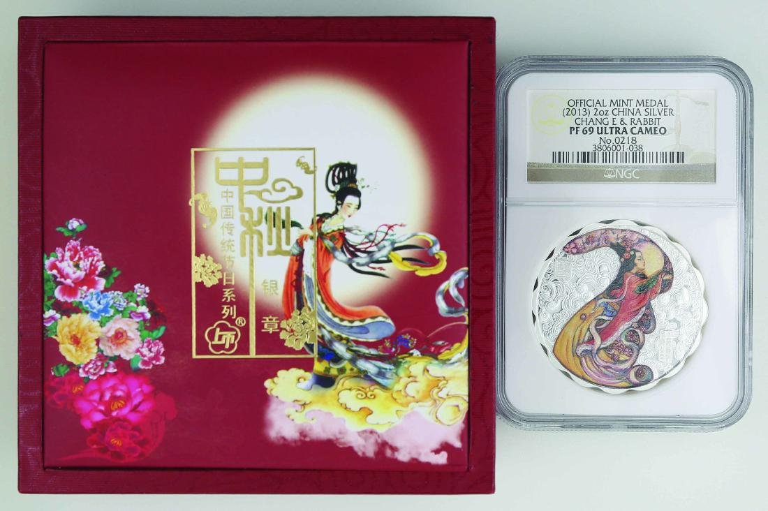 2013 Chang E & Rabbit, 2 oz (.999 Silver)