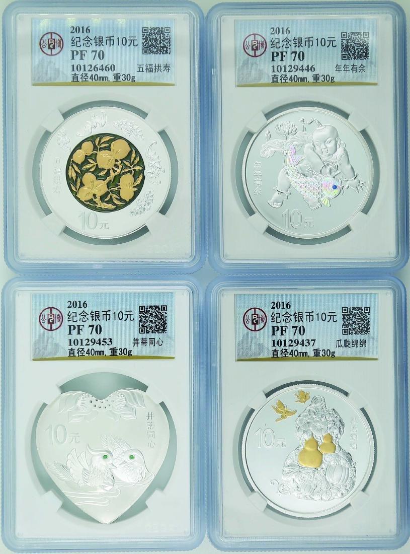2016 Auspicious Culture Silver Proof Coins,10 Yuan 4pcs