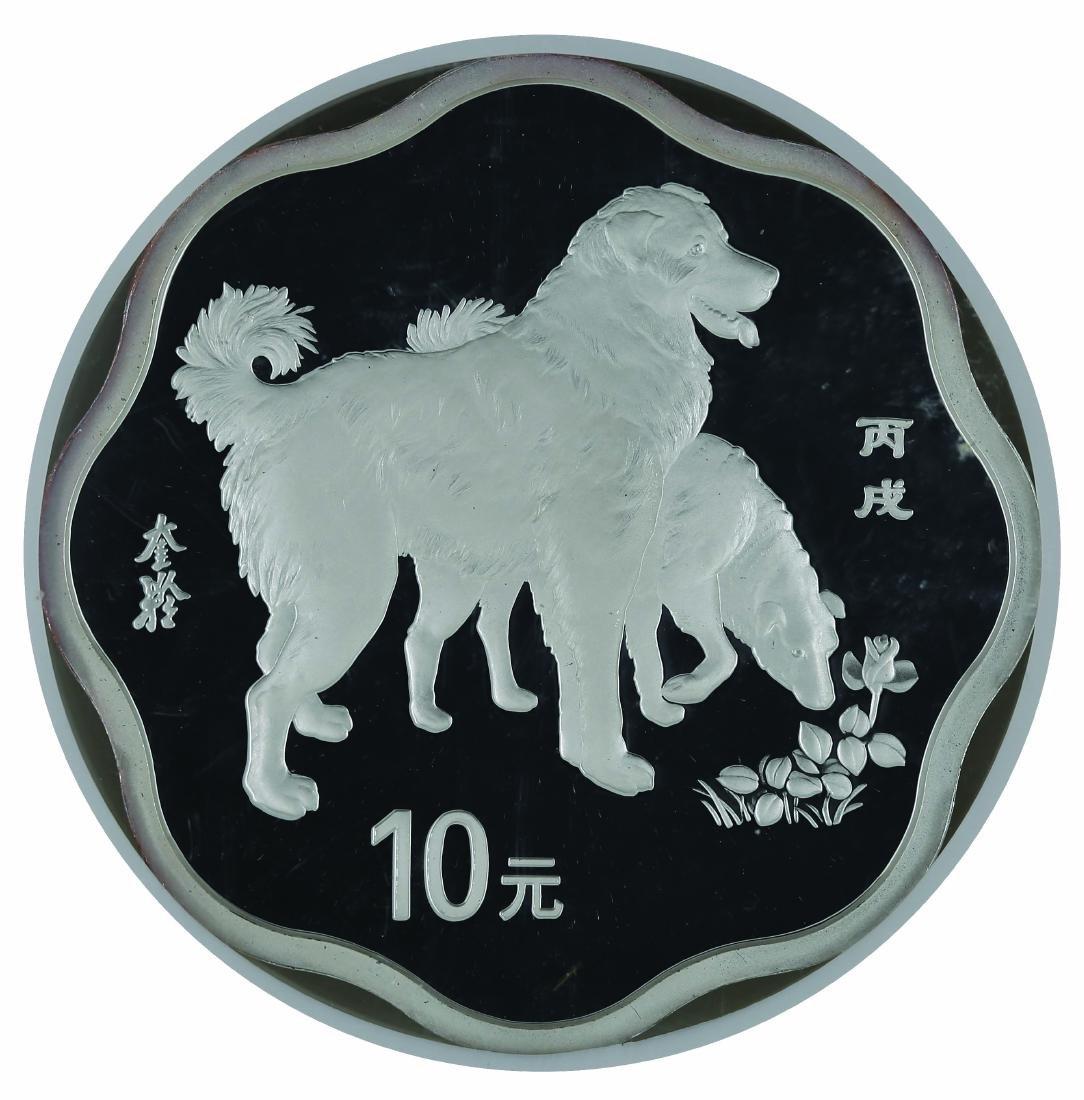 CHINA 10 Yuan, 2006. Lunar Series, Year of the Dog