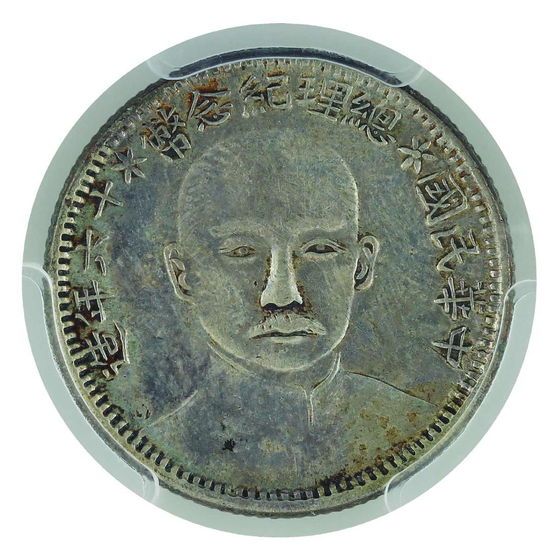 CHINA-Republic 20 Cents, Year 16 (1927).