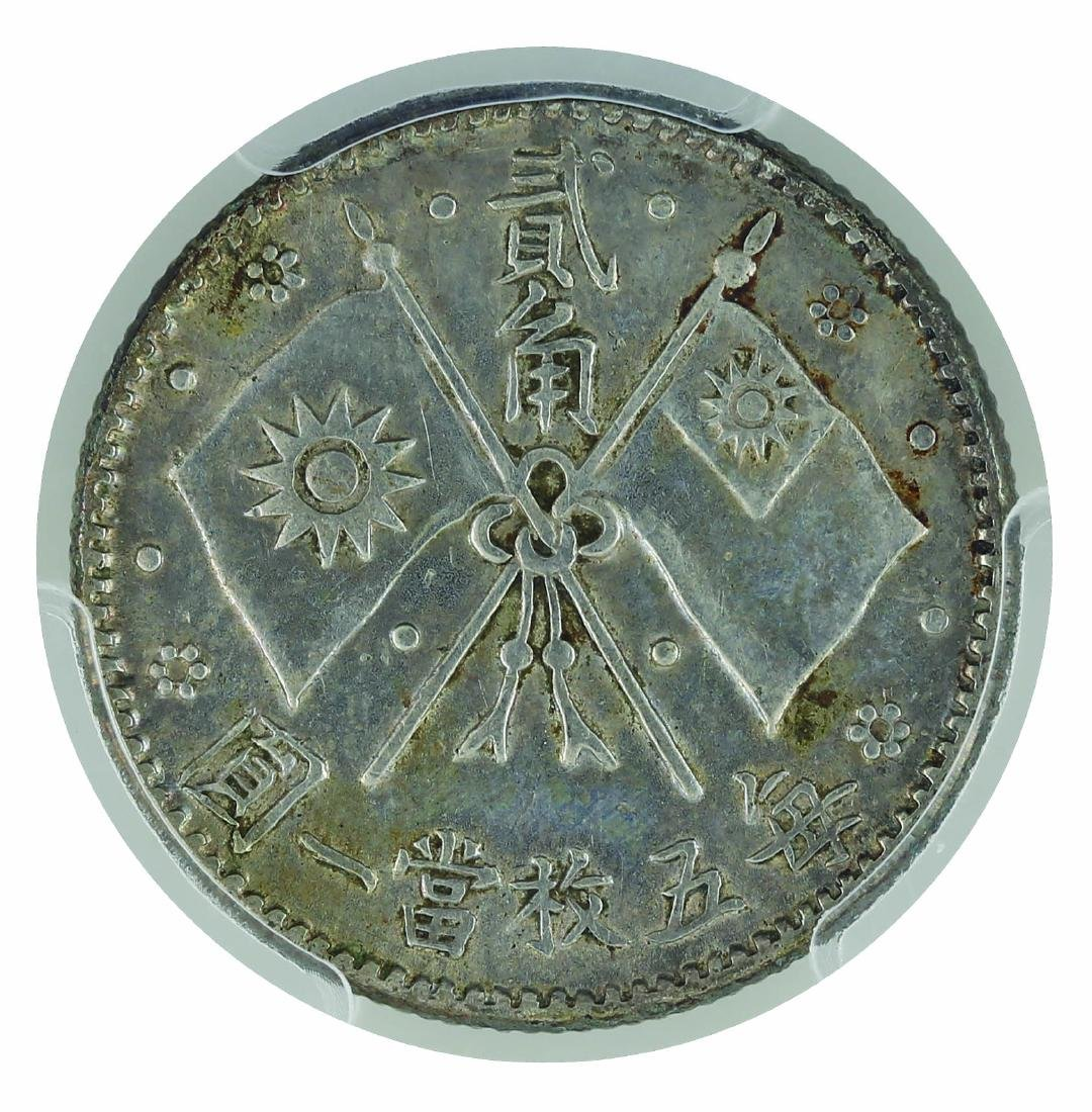 CHINA-Republic 20 Cents, Year 16 (1927). - 2