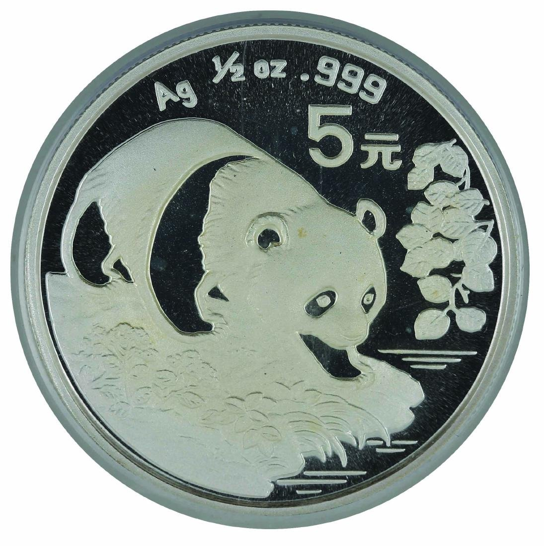 China 1993, 5 Yuan Panda Silver Commemorative Coin, 1/2