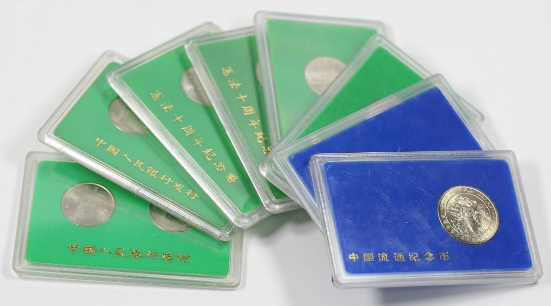China 1985, 1993, 1992, 1991 Commemorative Coins. 8PCS