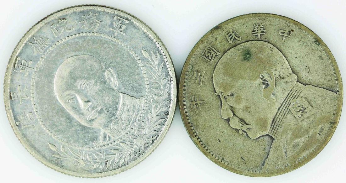 China 1914, 1917, 50 cents Tang Chi Yao, Yuan Shi Kai.