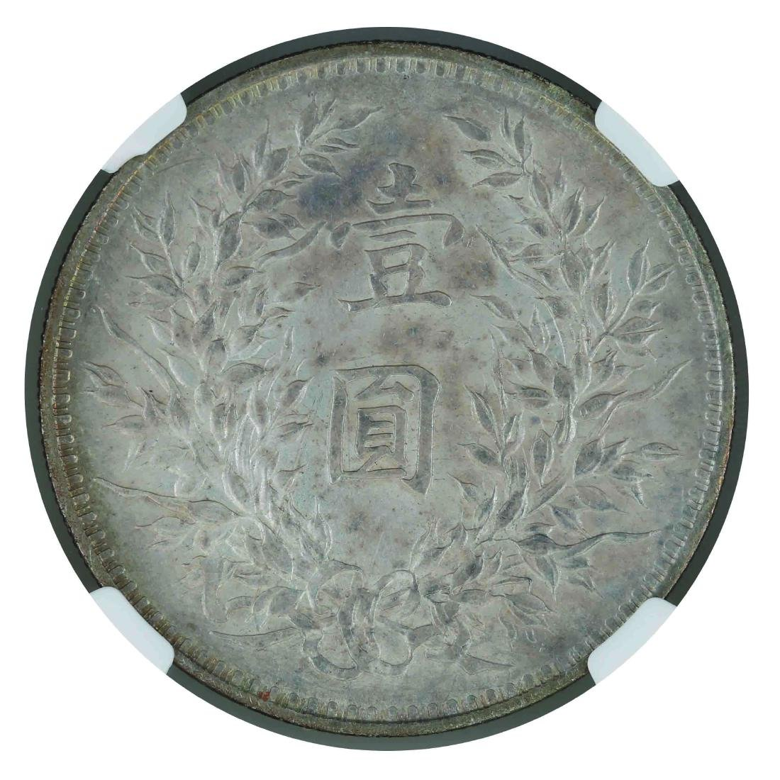 China / Republic 1914, (Yrs 3) Yuan Shi Kai (Y-329), 1 - 2