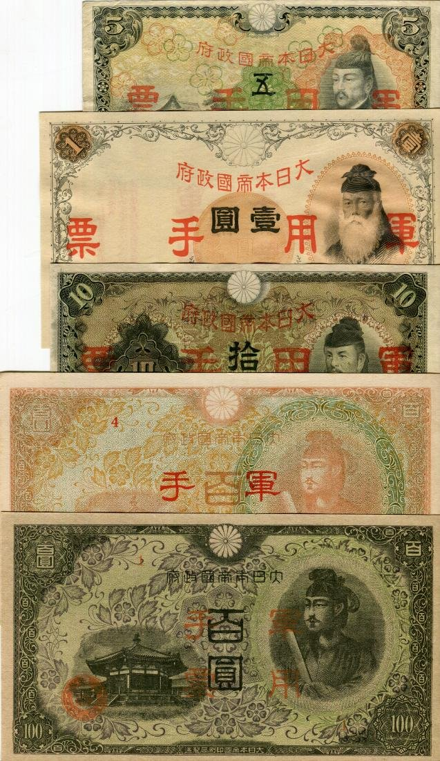 Hong Kong Japanese Occupation Issued Series 2