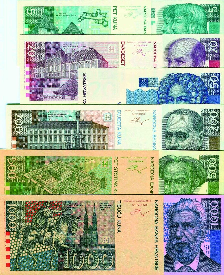 Croatia Test Note 1993 5, 20, 50,200, 500 & 1,000 Kuna