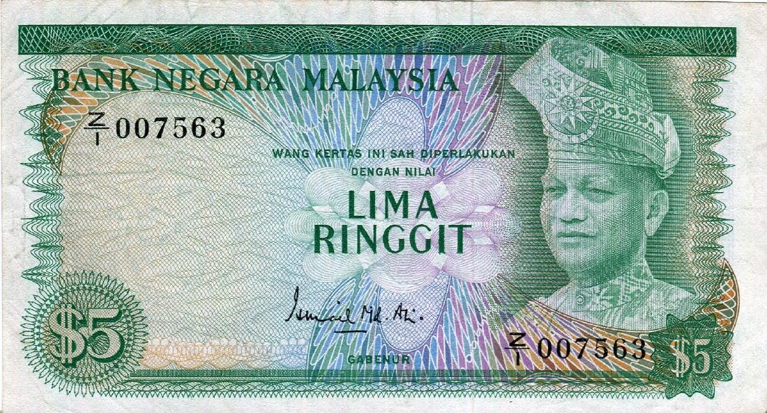 5 Ringgit 2nd Series Sign. Ismail Md.Ali (KNB8d:P8a)
