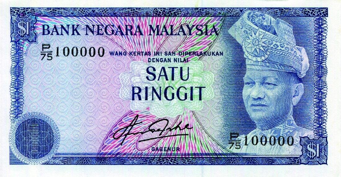 1 Ringgit 4th Series Sign. Aziz Taha