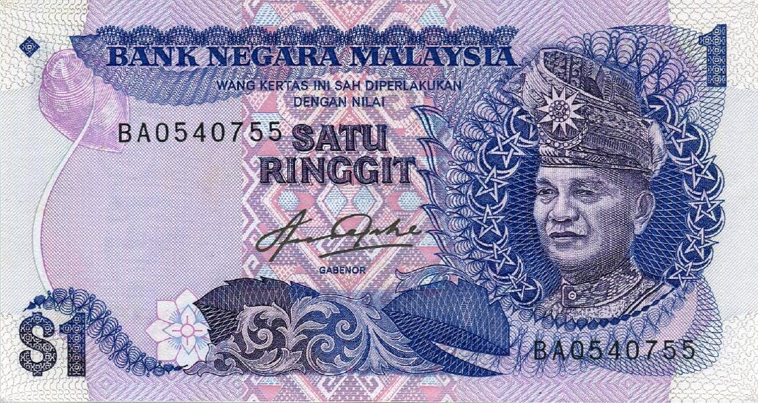 1 Ringgit 5th Series Sign. Aziz Taha