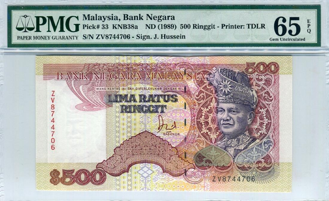 500 Ringgit 6th Series Jaffar Hussein