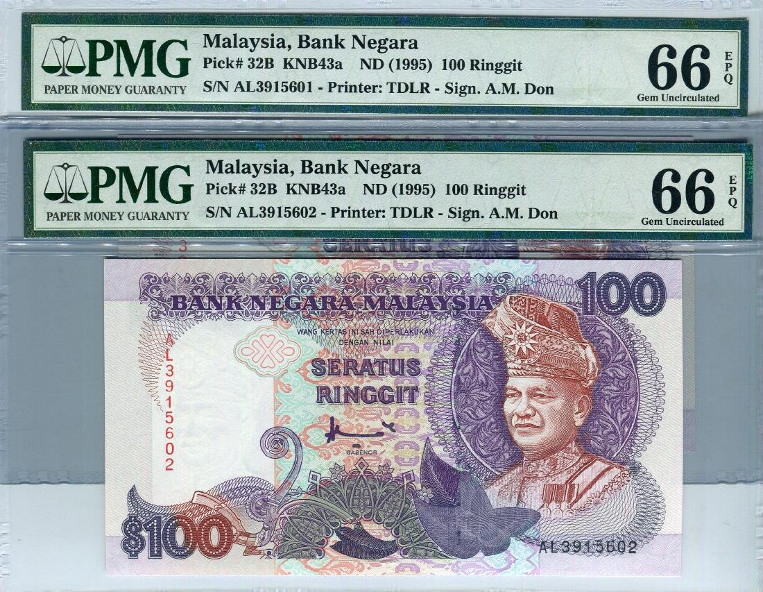 100 Ringgit 7th Series Sign. Ahmad Don. Consecutive