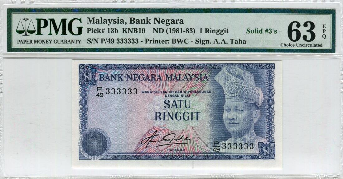 1 Ringgit 4th Series Sign. Aziz Taha, Solid 3's