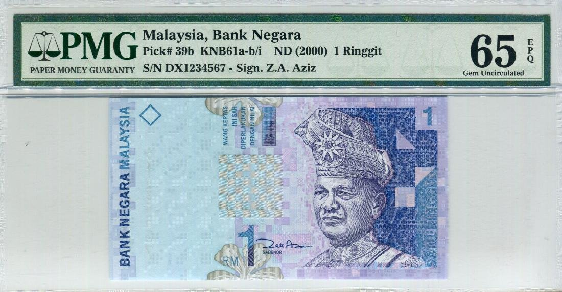 1 Ringgit 11th Series Sign. Zeti Aziz, Ladder Number