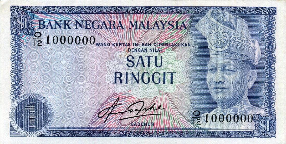 1 Ringgit 4th Series Sign. Aziz Taha, Golden Number