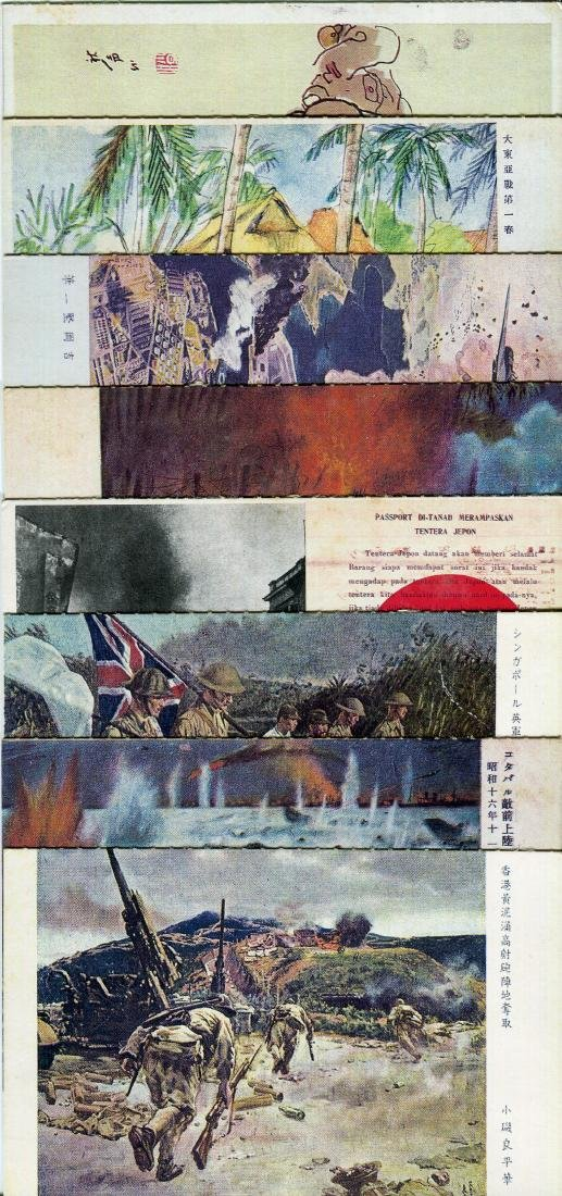 Japanese Occupation Post Card (Reproduction) (8pcs)