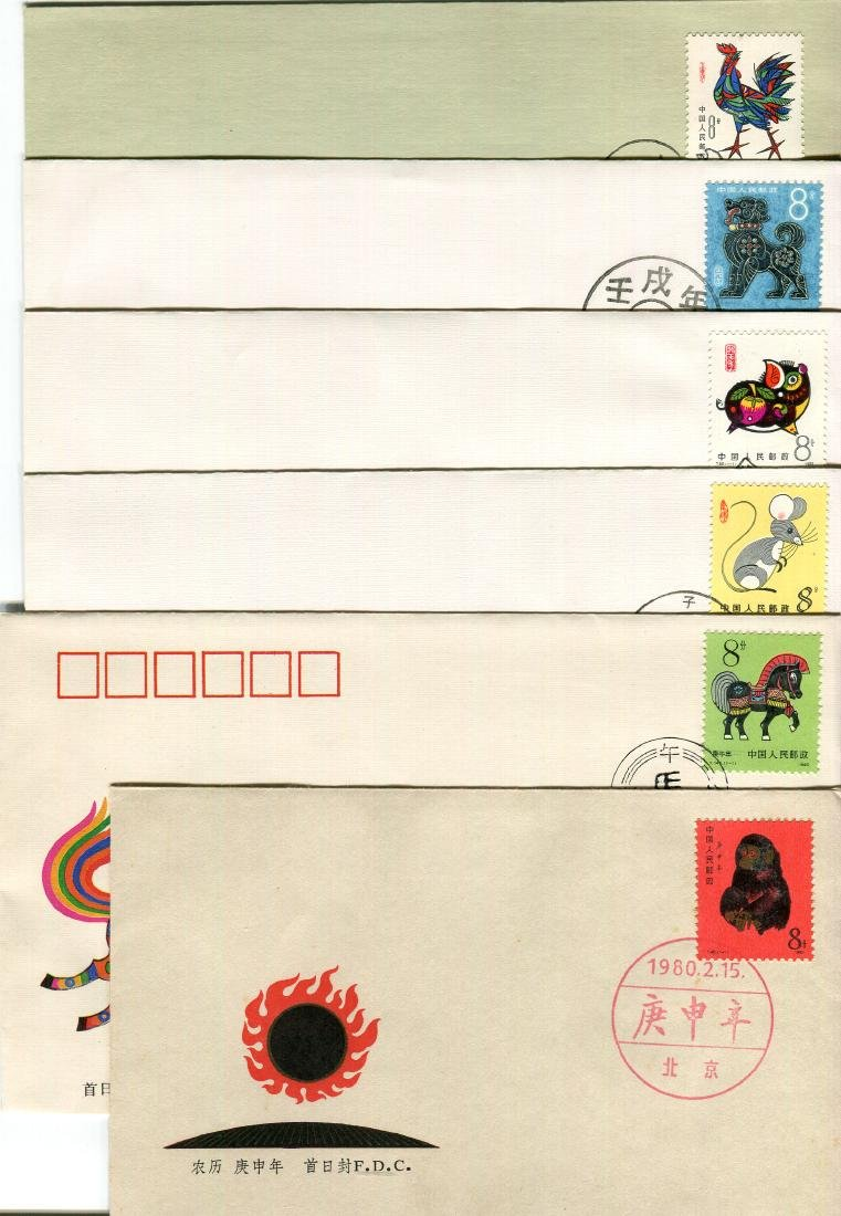 China 1990-1991, 1st Zodiac First Day Cover (12pcs)