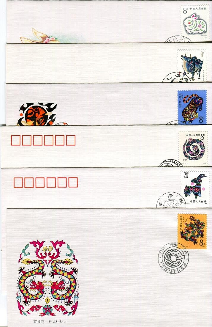 China 1990-1991, 1st Zodiac First Day Cover (12pcs) - 2