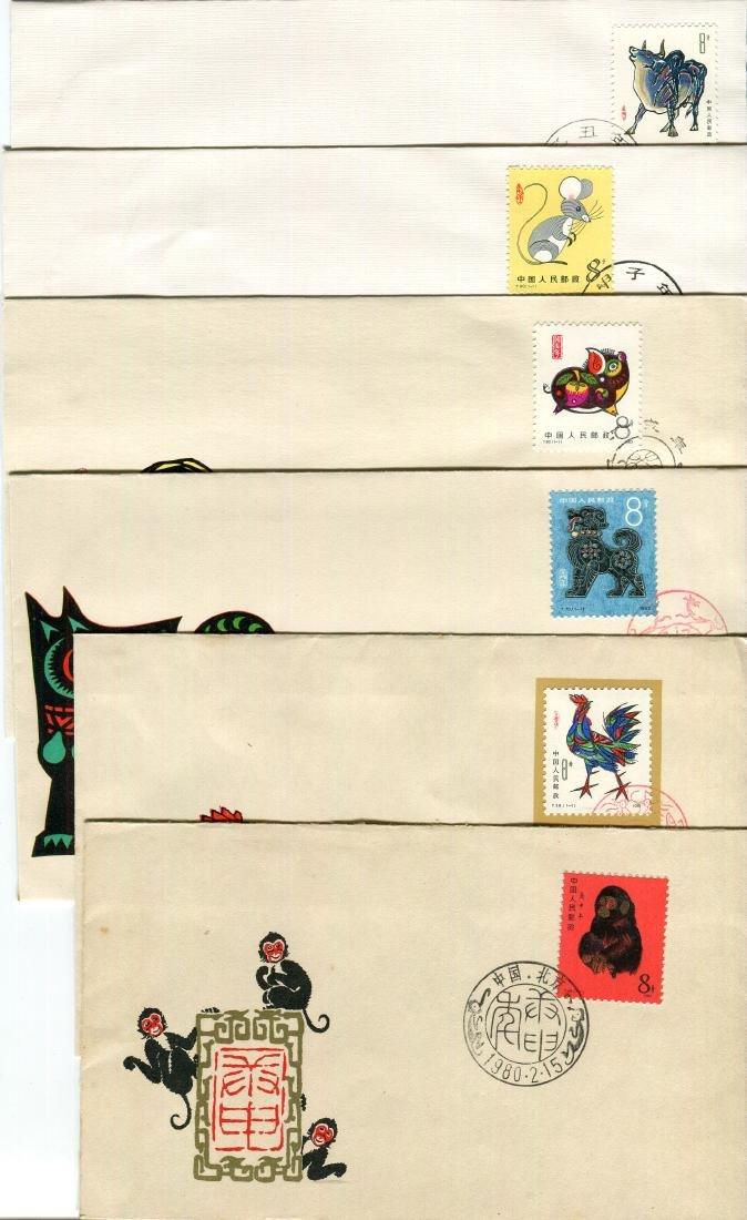 China 1990-1991, 1st Zodiac First Day Cover (12pcs)