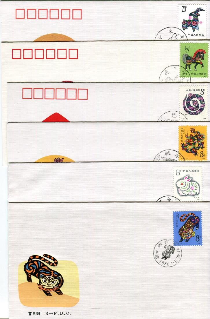 China 1990-1991, 1st Zodiac First Day Cover (12pcs) - 2
