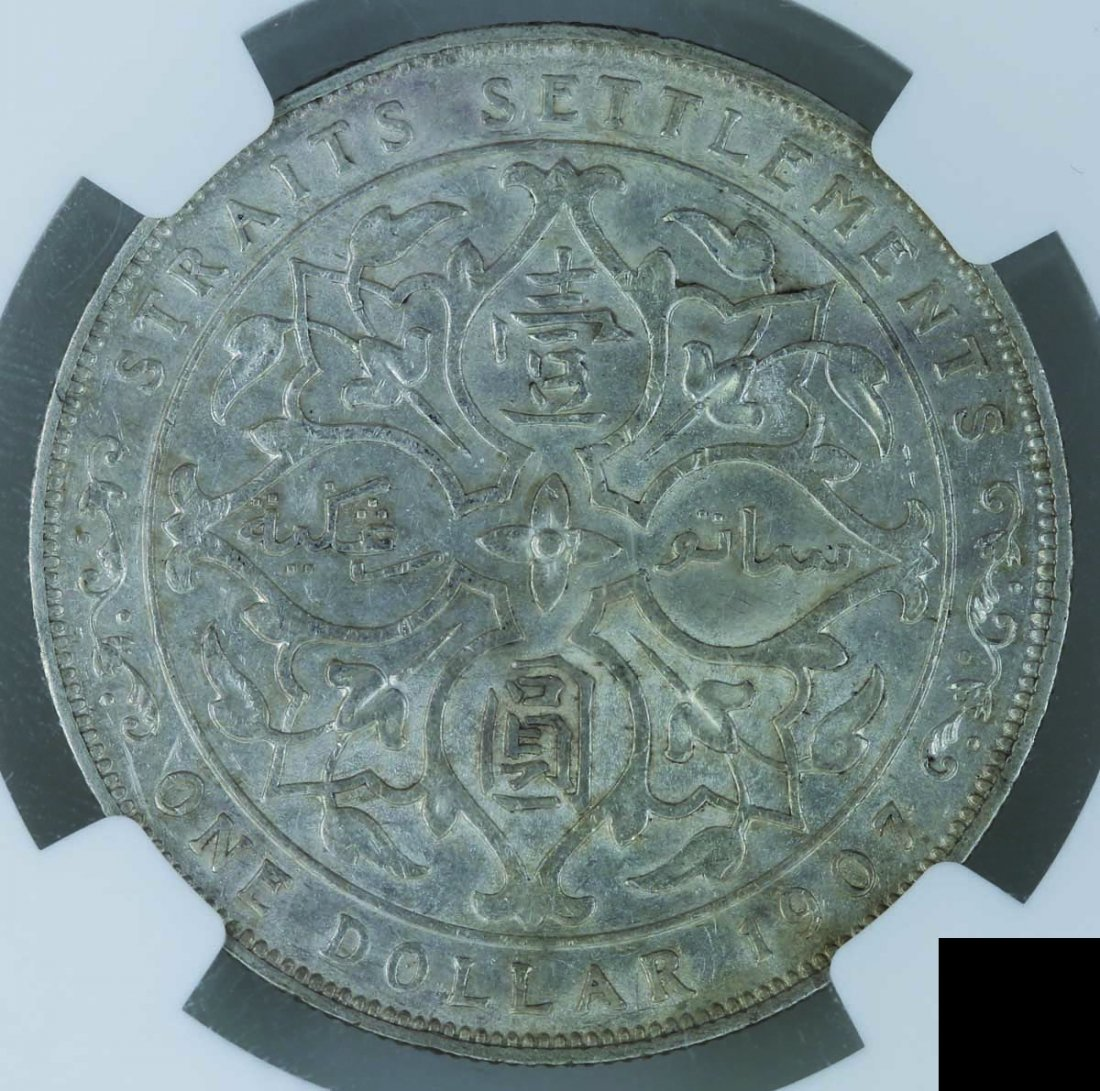 1907 Straits Settlements 1 Dollar NGC AU 58 - 2
