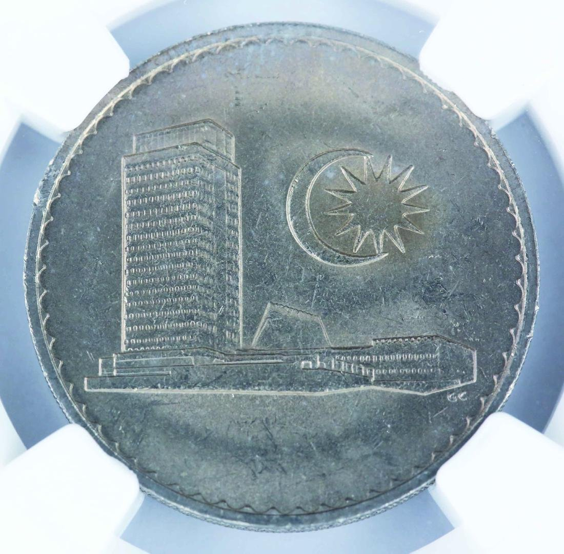 1969 Malaysia 50 Cents, NGC MS 64, Security Edge - 2
