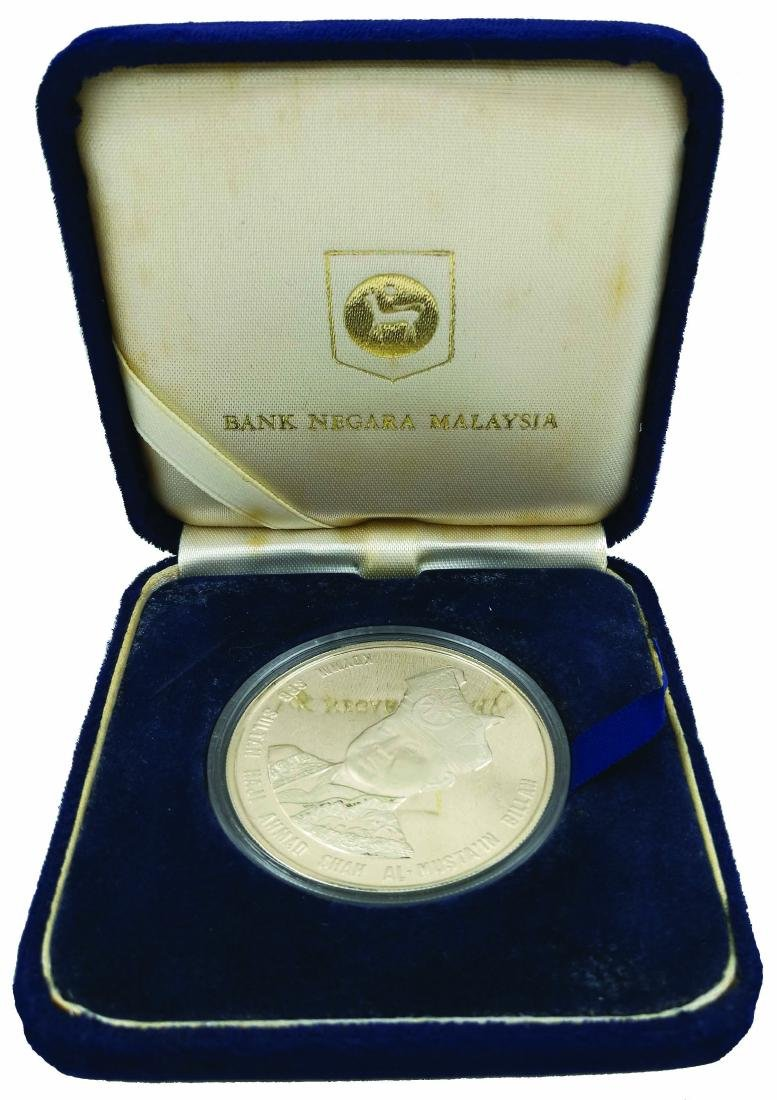 1984 Malaysia 20th Anniversary of Bank Negara Malaysia