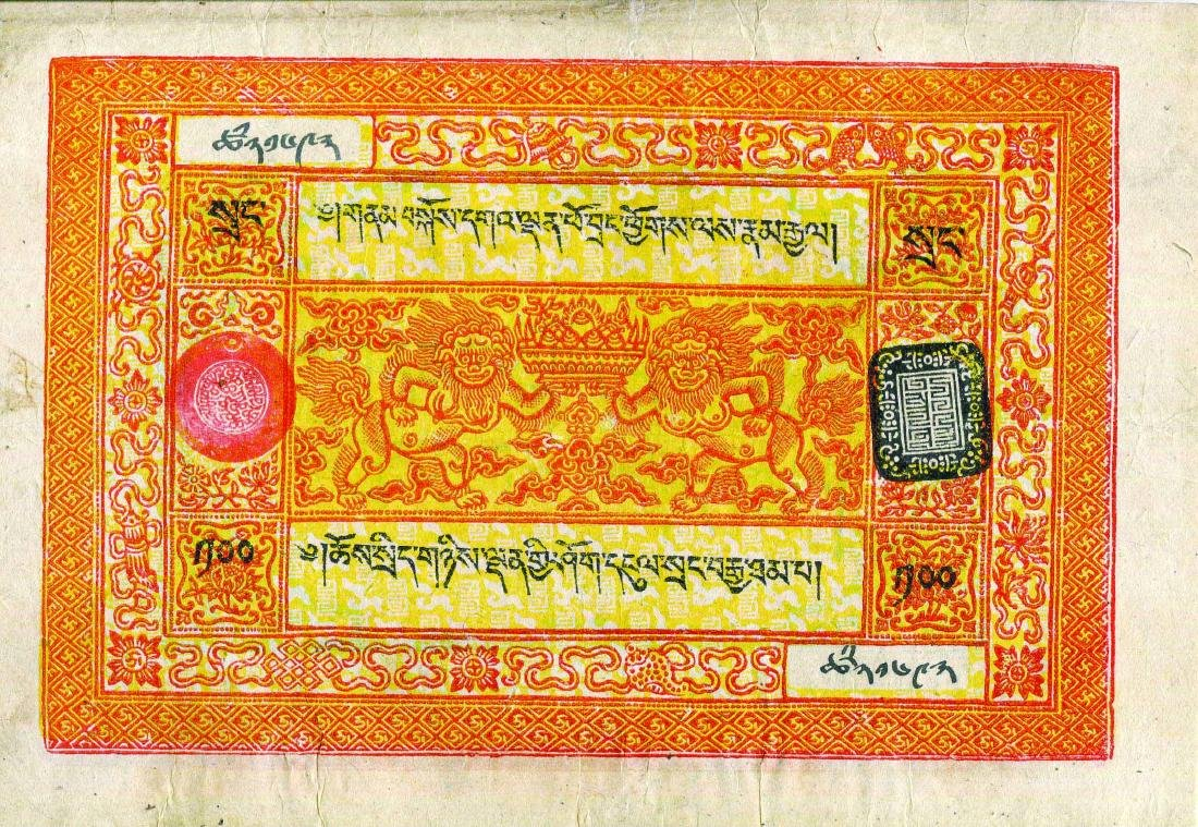 China - Tibet 100 Srang 1942-59