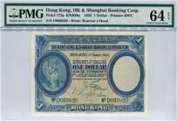 Hong Kong, HK & Shanghai Banking 1926 1 Dollar
