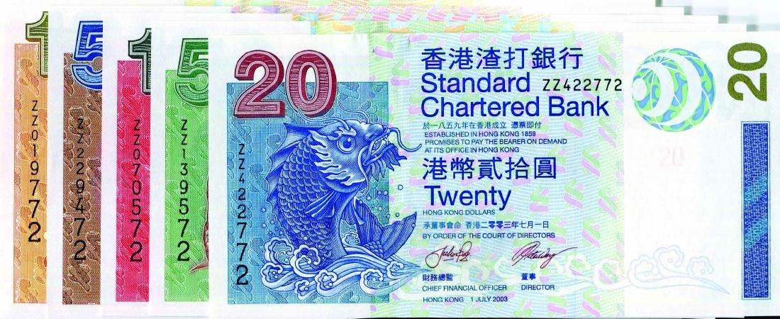 Hong Kong, 2003 Standard Chartered, Replacement note