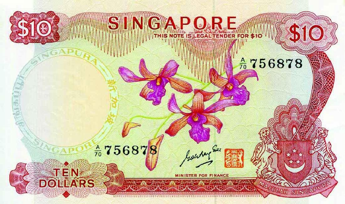 Singapore Orchids Series $10 ND 1967