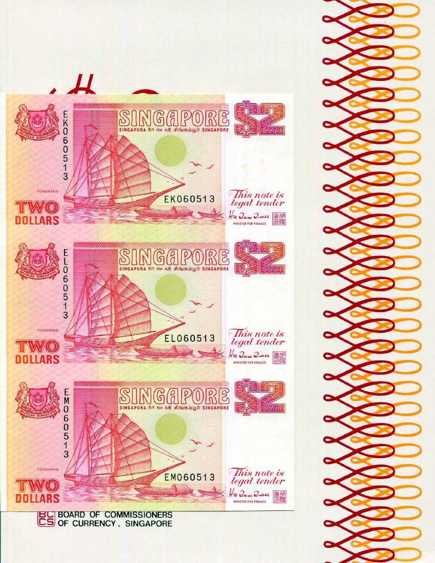 Singapore Ship Series 1987-1999 $2 (P27:KNB24c)