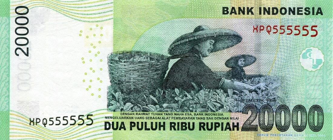 Indonesia 2004/13 20,000 Rupiah (P144) Replacement