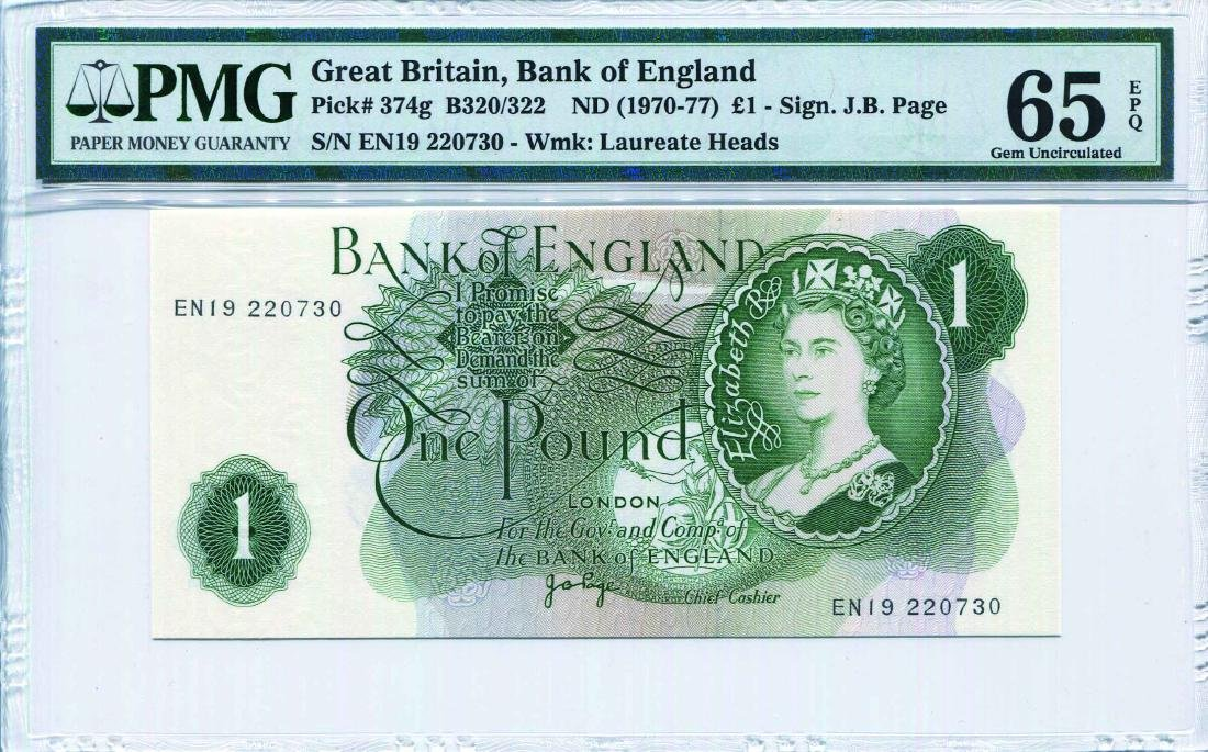 Great Britain - England 1970 - 77 1 Pound (P373g)