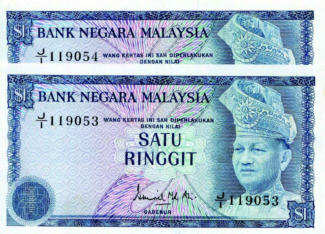 1 Ringgit 3rd Series, Replacement Note, J/1 119053