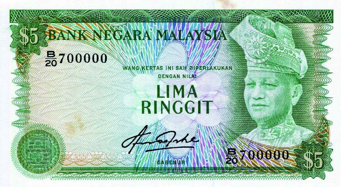 5 Ringgit 4th Series, B/20 700000 UNC, light foxing