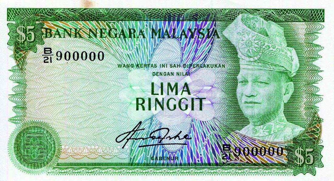 5 Ringgit 4th Series, B/21 900000 UNC, Light Foxing