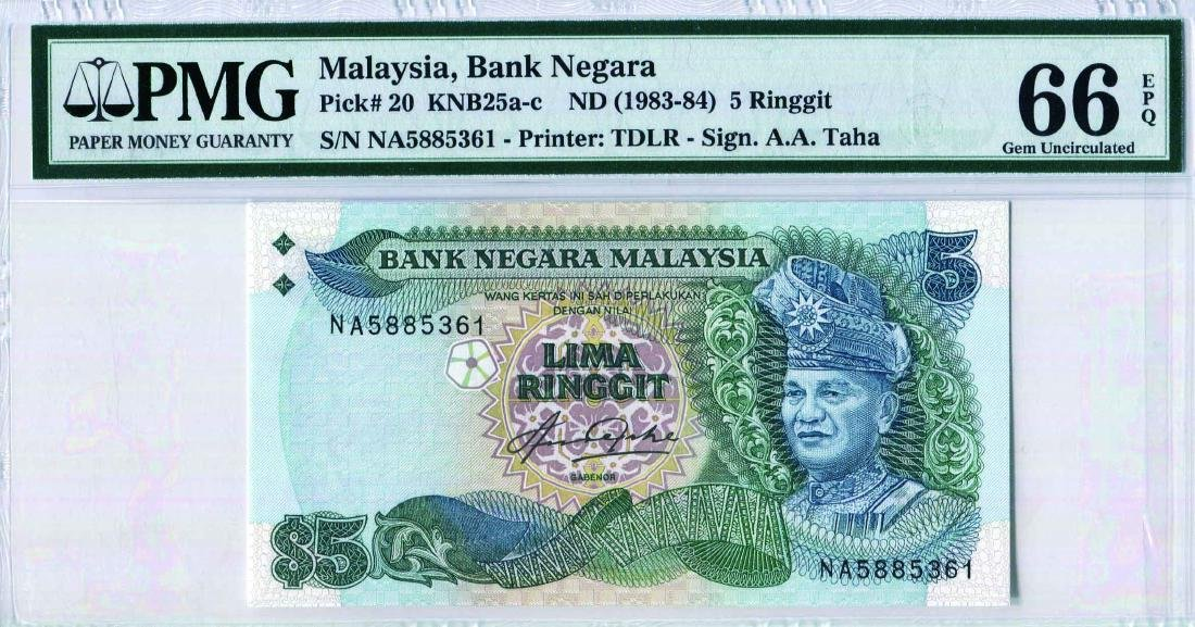 55 Ringgit 5th Series, NA 5885361 PMG 66EPQ