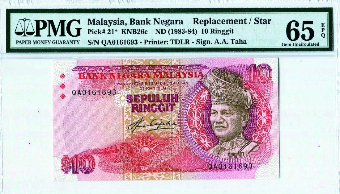 10 Ringgit 5th Series, QA 0161693, PMG 65EPQ