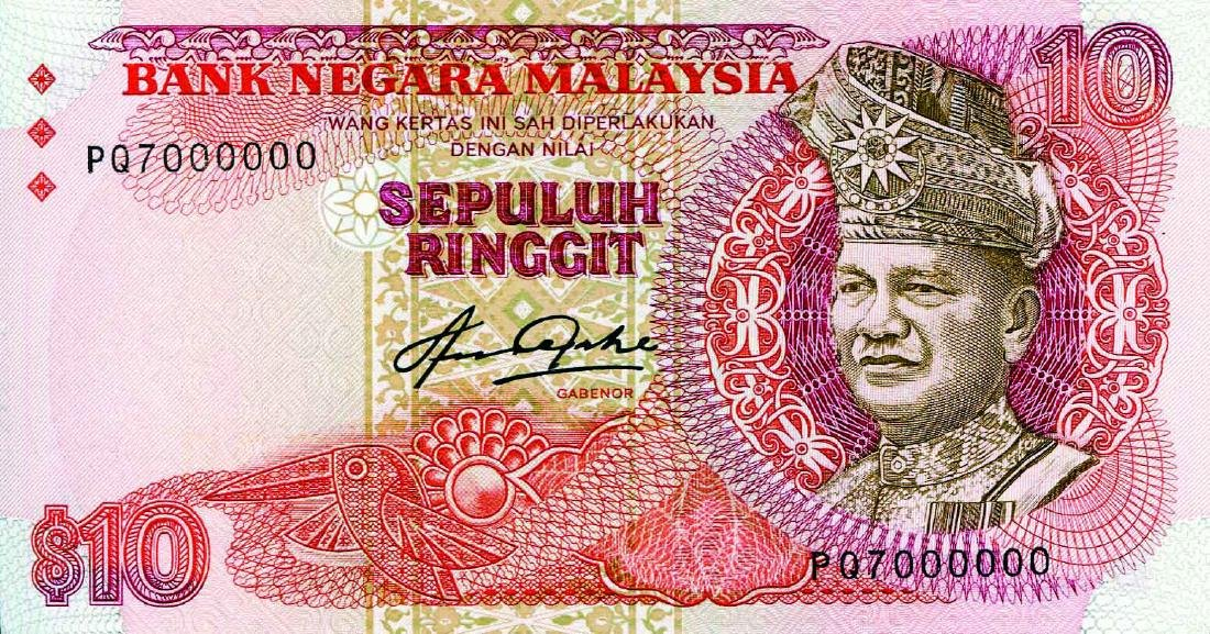 10 Ringgit 5th Series, PQ 7000000, AU - UNC