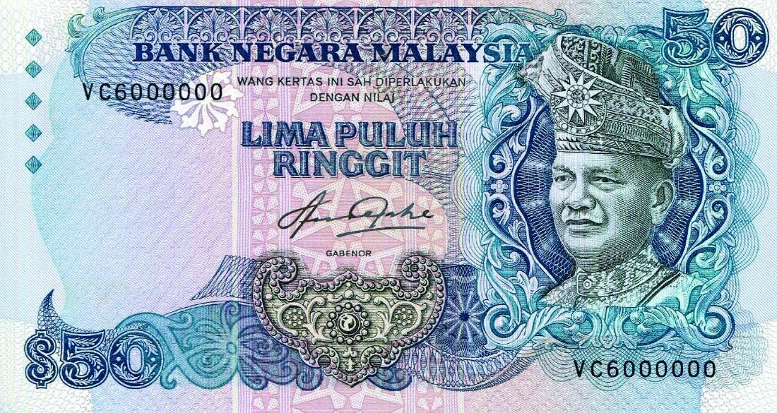 50 Ringgit 5th Series, VC 6000000 UNC