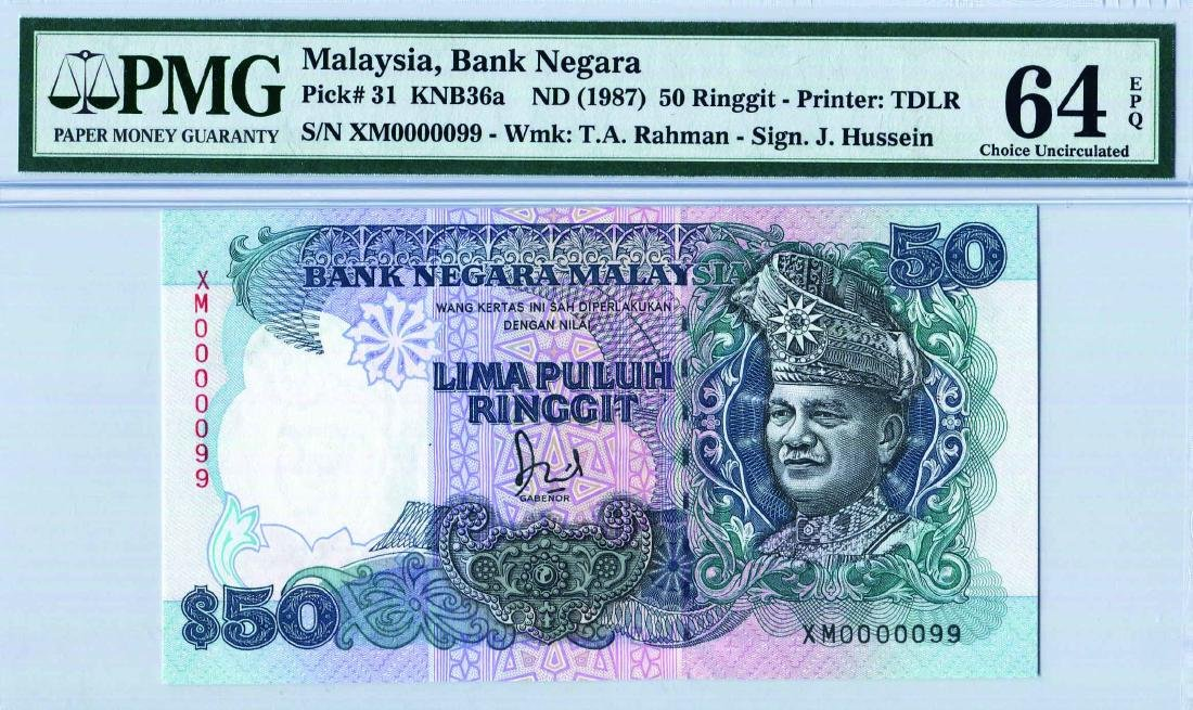 50 Ringgit 6th Series, XM 0000099 PMG 64EPQ