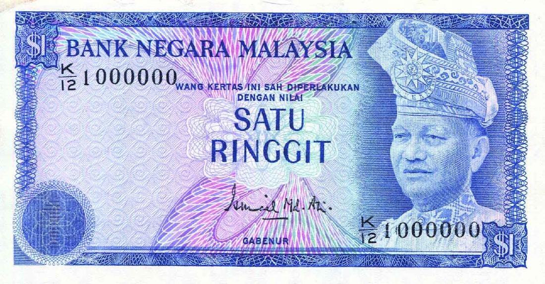1 Ringgit 3rd Series, K/12 1000000