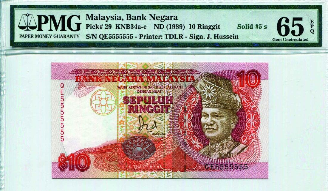 10 Ringgit 6th Series, QE 5555555 PMG 65EPQ